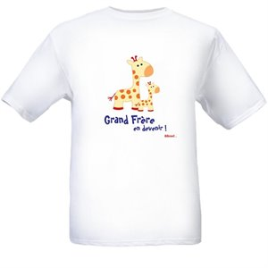 "T-Shirt girafe "" Grand Frère en devenir!"""